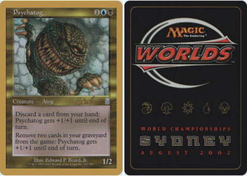 Swamp World Championship NM CARD ABUGames Odyssey 341 - Carlos Romao - 2002