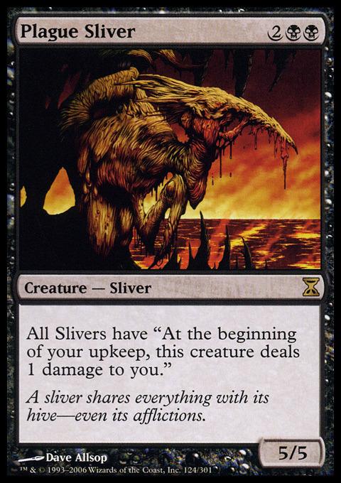 100 Random Slivers with Sliver Rares MTG Magic Cards Lot Collection UltimateMTG