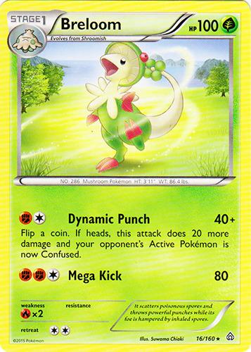 5/160 x4 Tangrowth Rare Pokemon XY Primal Clash M/NM English