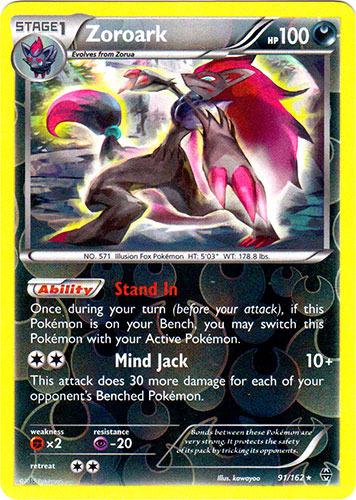Pokémon x1 Zoroark 91/162 Holo XY BreakThrough Pokemon Near Rare Mint Dark Card
