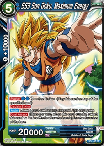 x2 fr new Dragon ball son goku ss3 super maximum energy sd1-03 st playset