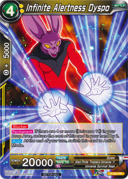 Dragon Ball Super TCG Infinite Alertness Dyspo P-054 FOIL Near Mint!