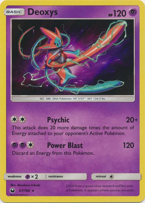 Pokemon TCG Celestial Storm Deoxys 69//168 Rare  NM-M