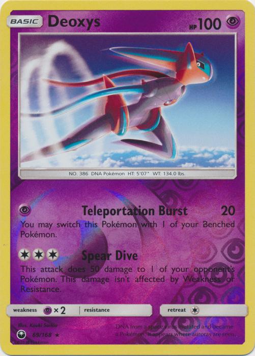 24//168 Rare Reverse Holo Pokemon SM7 Celestial Storm M//NM x1 Magcargo