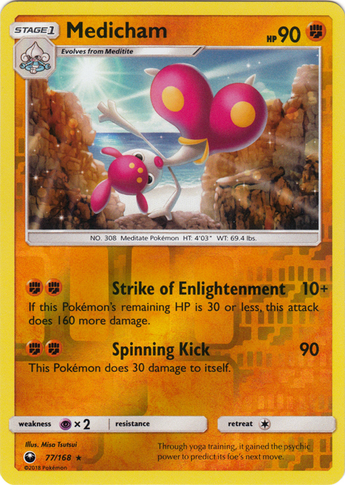 Exploud 119//168 Reverse Holo Foil Pokemon Celestial Storm