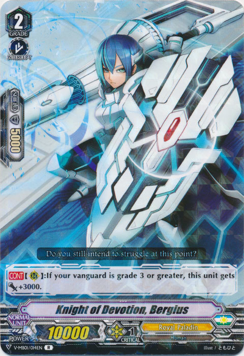 V-MB01//013EN R Rare Card Firno Cardfight Vanguard TCG: Aggregate Knight