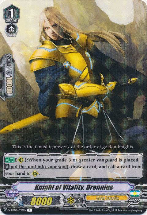 Brennius V-BT03//032EN R CFV M//NM x4 Knight of Vitality