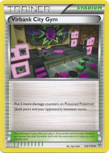 DIGITAL Virbank City Gym Playset  pokemon tcg online